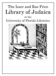 Judaica Books of Honor bookplate